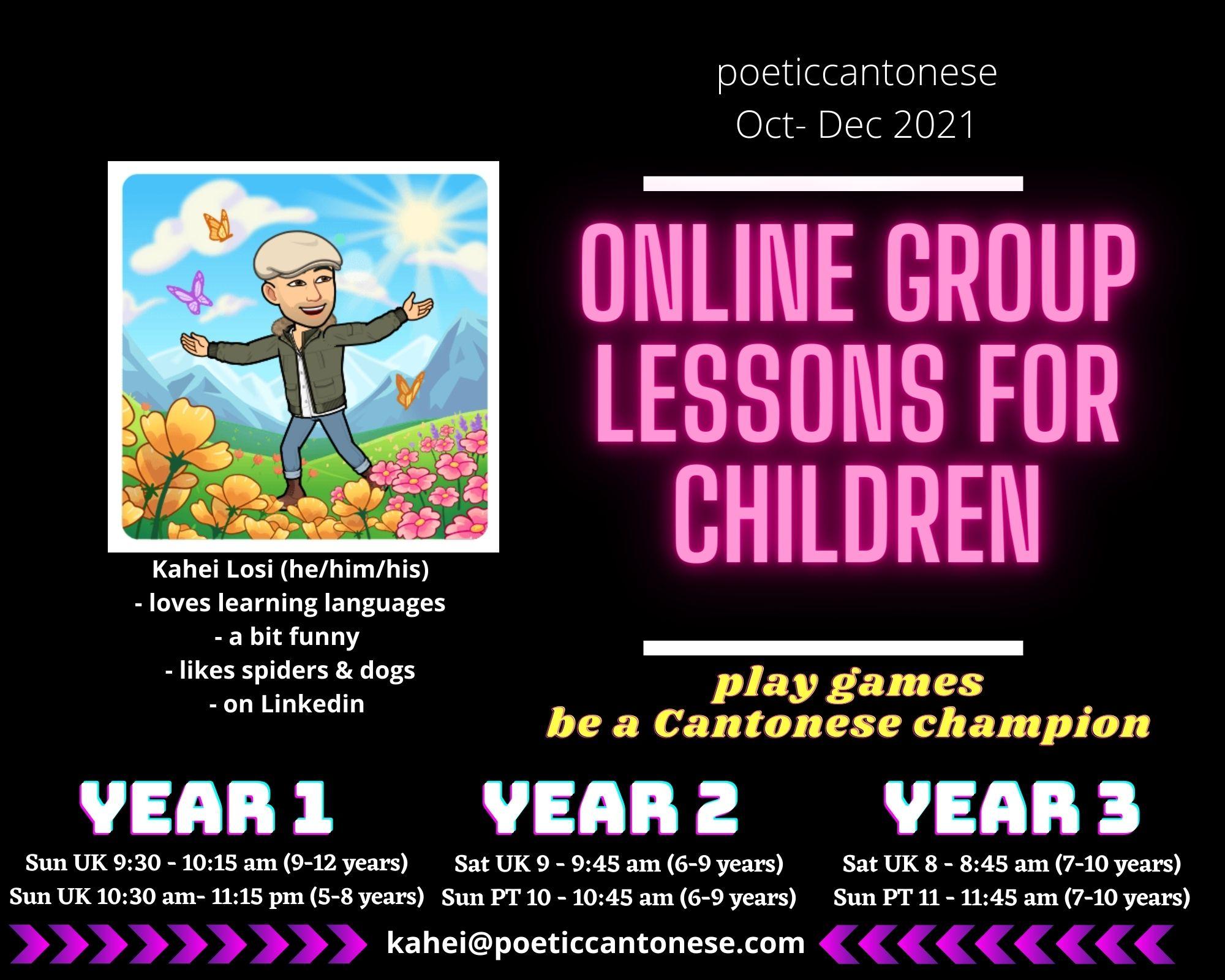 Autumn 2021 online class for children (1)